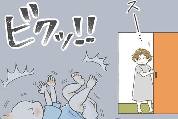 【漫画】モロー反射ってこんなに激しいの?小さな音でも「ビクゥッ!」