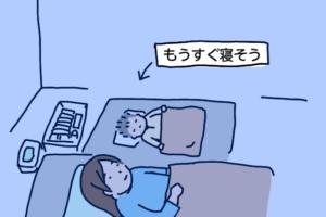 漫画\ドフッ!/うまくいかない新生児の寝かしつけ。そこに絶望の光が…!