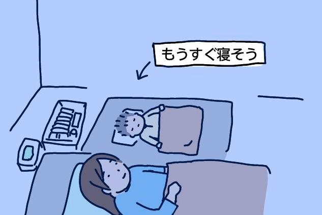 めめさん12話
