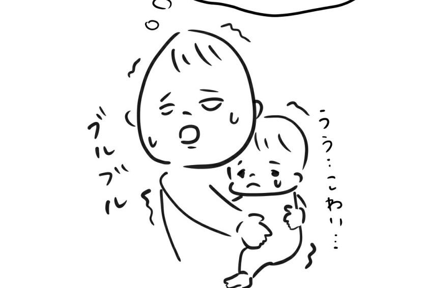 【漫画】「え、何?怖い話?」何もない空間を指して、子どもが泣き出した件|パパ奮闘日記⑤