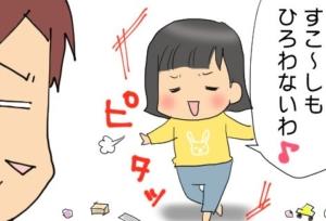 【漫画】娘のごっこ遊び「なんか思ってたのと違う!」ちゃっかり娘の遊び方