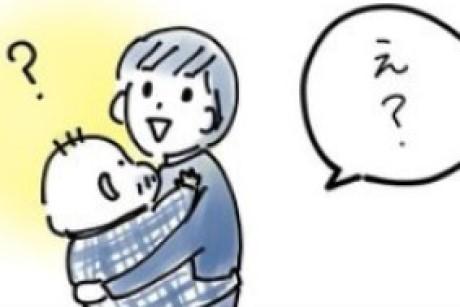 【漫画】出産後「寂しい」が消えた?赤ちゃんが「あっさりくれたプレゼント」とは