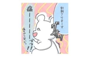 【漫画】初産の無痛分娩「めっちゃ痛い!!」陣痛促進剤の最大投与から…急展開|ちとせさん出産レポ④