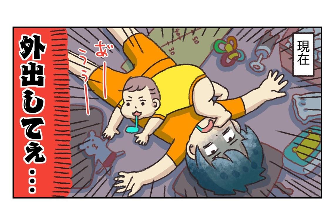 漫画「これがリアルじゃ!」妊娠→産後→今の生活の違い9連発【後編】