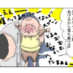 漫画|離乳食の悩み、見事解決「スプーン絶対に離さない」意外なグッズが役立った♪