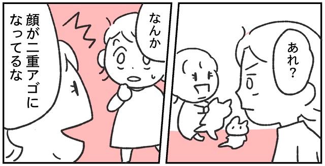 ママ 娘 太った