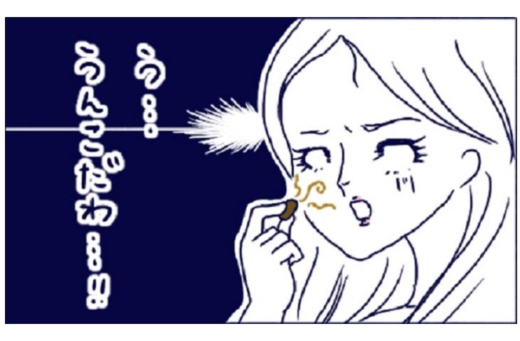 育児漫画 ママ うんこ
