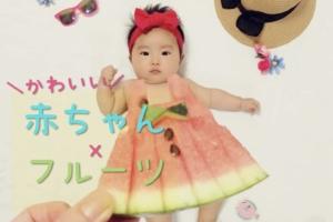 赤ちゃんの「ベビーフルーツ写真」が人気♪桃やキウイ、スイカでおめかし♡