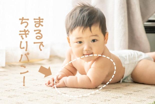 赤ちゃんのちぎりパン