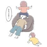 漫画「まさか」の連続!3歳のごっこ遊びが自由過ぎる「ツッコミが追いつかないよ…!」