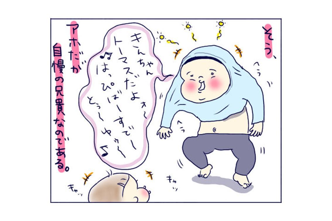 漫画「うちの兄弟、仲が良すぎ!」仲良しすぎて…ママは複雑です(泣)