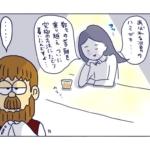 【漫画】歯磨きを嫌がる子どもに「コレだ!」ママが見つけた対処法