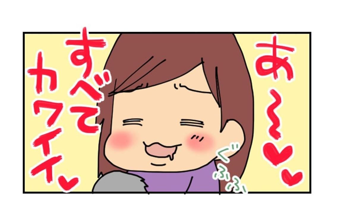 【漫画】2人目の産後…「痩せない!」「休めない!」あるある体験談