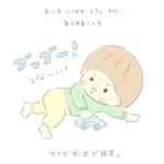 【体験談】3歳の子どもが文句ばかり!イヤイヤ期リターンの対処法とは?