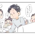 漫画|息子は、慈愛の国のプリンス!「結婚して!」ママが感涙した理由