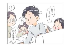 漫画 息子は、慈愛の国のプリンス!「結婚して!」ママが感涙した理由
