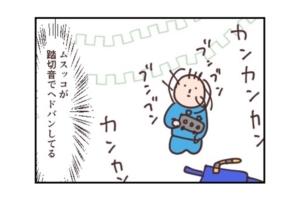 漫画アリ|#2歳の男の子あるある ネタ !まとめ!可愛いけど…おもしろい