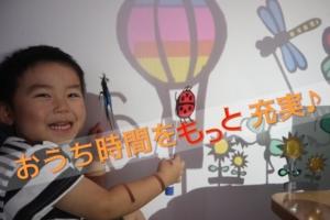 おうち時間の工作|子どもが喜ぶ♪ステキな手作り作品アイデア集