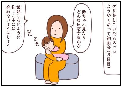 出産レポ 病院