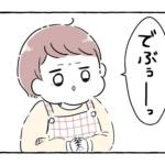 漫画「喃語事件」勃発!赤ちゃんの一言にママは超ショック…!?