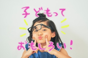 【子どもの面白いエピソード集】笑える発言&行動まとめ。爆音おなら・おかしな勘違いなど