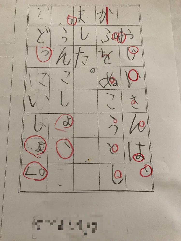 Kazuki44553028さんの子どもの珍回答