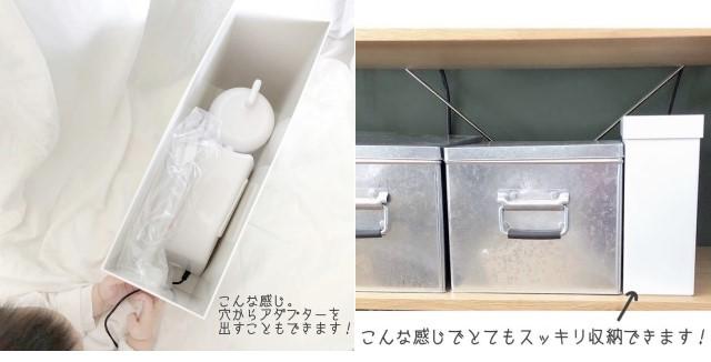 __baby__an__さんはファイルボックスでメルシーポットを収納
