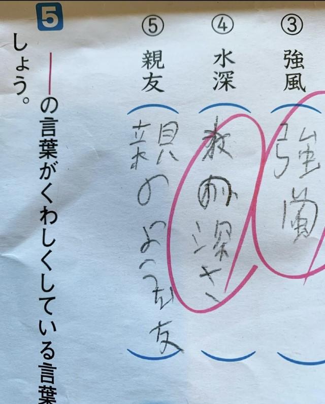kuri_riku_kuriさんの子どもの珍回答