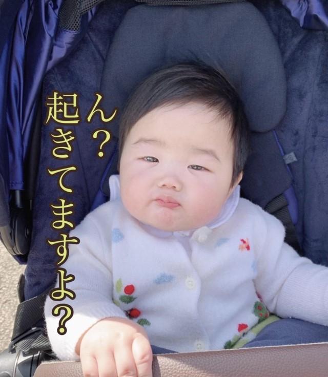 _._.peachparfait._._ さんの赤ちゃん変顔