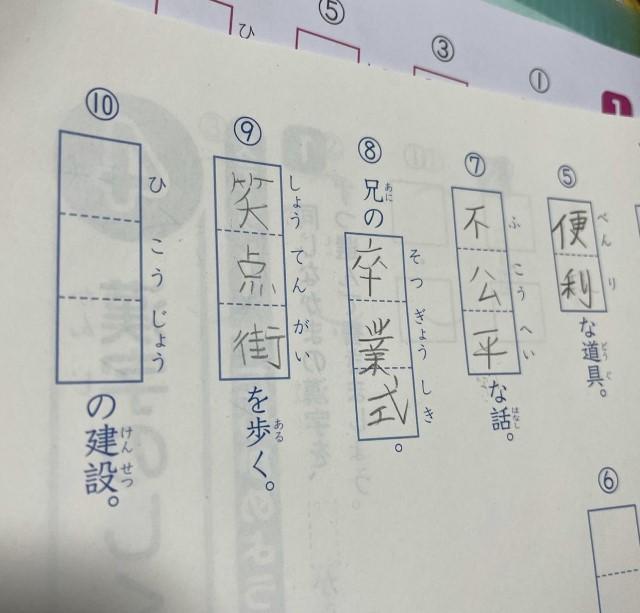 tamura.yurikaさんの子どもの珍回答