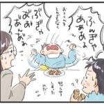 漫画「ママの優しさが仇に…」大好きなドーナツに息子がギャン泣きした理由