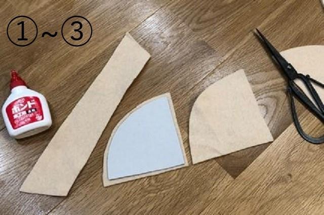 ohisamapanのピザおもちゃの作り方