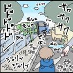漫画|息子を街歩きをして気づいたこと「この子にとって、この道は…」