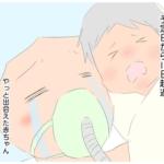 【漫画】出産レポ②予定日から10日過ぎて「早く産みたい!」陣痛は今日も来ない…