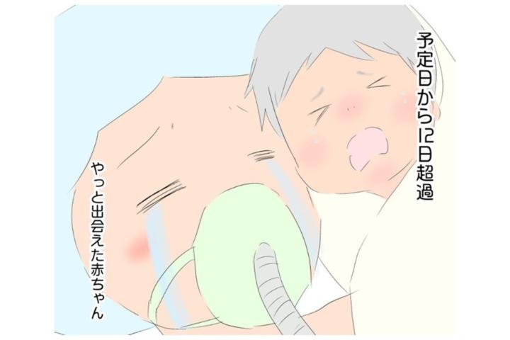 出産レポ②