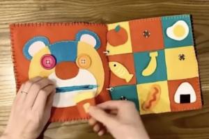 フェルトの手作り知育玩具アイデア♪ファスナー・マジックテープの練習にも!