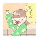 漫画「愛おしいの大洪水!」2歳の娘の寝言が可愛すぎて…ママ号泣!