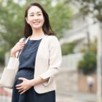 母子手帳は持ち歩くべき?妊娠中のバッグの中身。産後はいつまで?