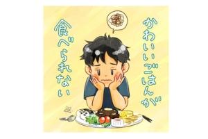 """漫画「その手だ!」可愛いご飯が食べられない息子を変えた""""ママの工夫"""""""