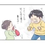 """漫画 検証!息子の""""精一杯の暴言""""は、家族に効くのか?母・父・弟それぞれの反応"""