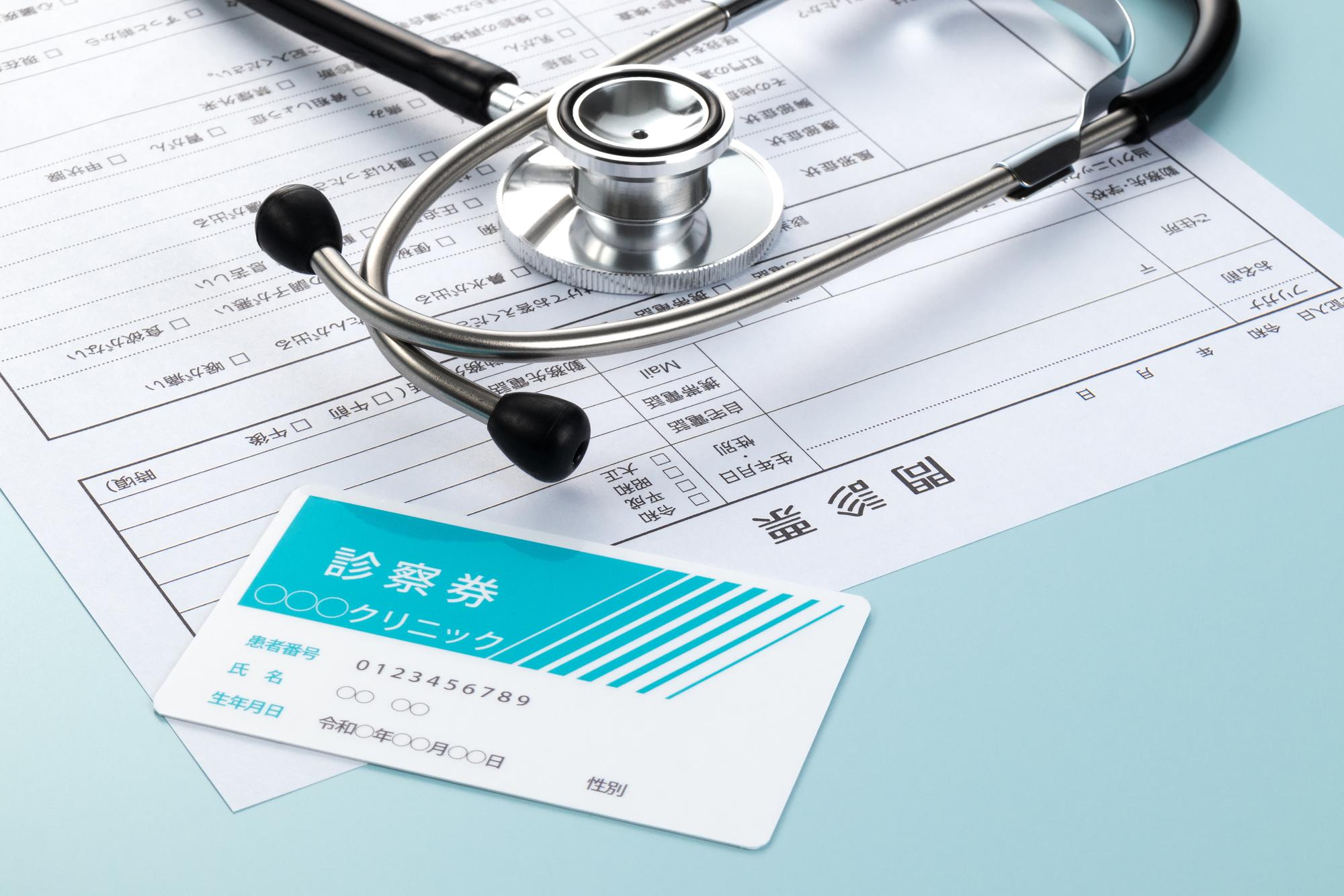 血液 型 検査 料金
