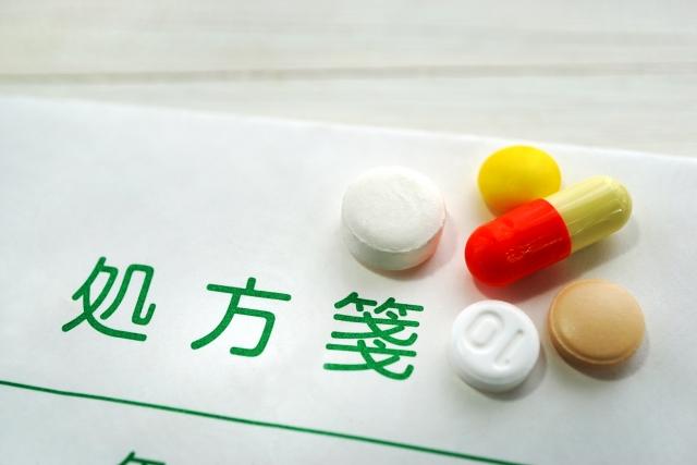 処方箋画像