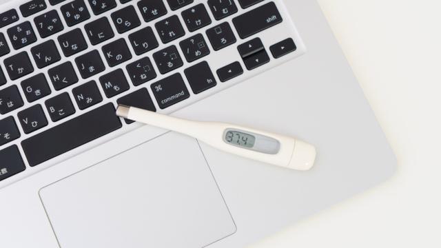 短 時間 大人 下がっ たり 👋熱 上がったり 知っておきたい体温の話 活動報告書 テルモ体温研究所とは テルモ体温研究所