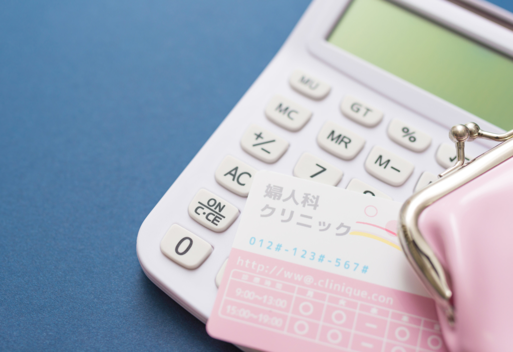 不妊治療の平均的な費用|保険適用?助成金は出る?男性の場合は?医師監修