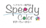 """Speedy Color 大泉店"
