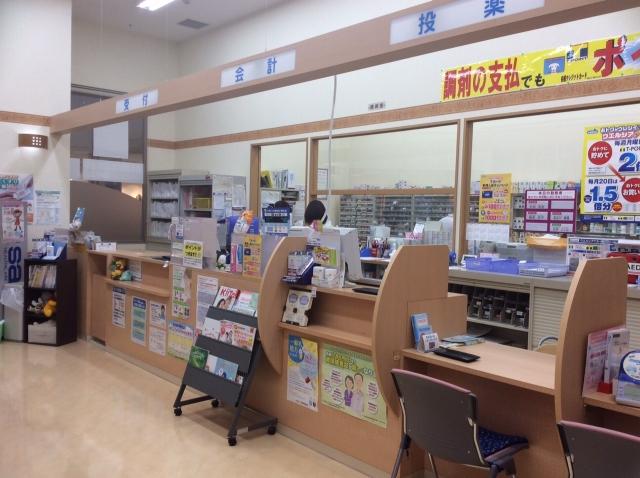 スギ薬局関町北店   東京都練馬区のドラッグストア