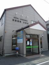 北海道薬剤師会会営薬局|北海道札幌市中央区南4条西15丁目1番32号ほくやく南4条ビル2F|SCUEL(スクエル)