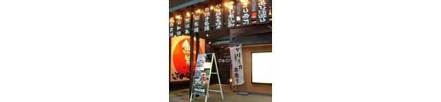 新三重漁港長崎 さかな市場 銅座店