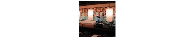 さかな市場 江戸町店