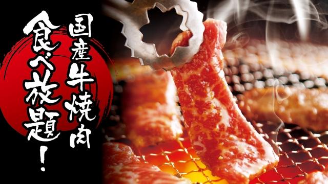 国産牛焼肉食べ放題 肉匠坂井 岩塚店